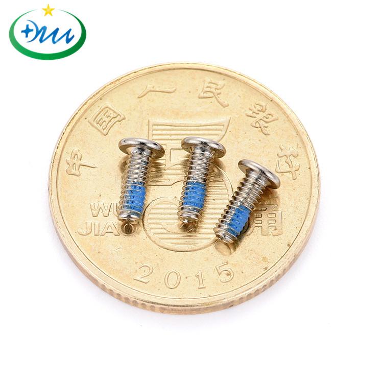 平头十字微型碳钢防松螺丝 (3)