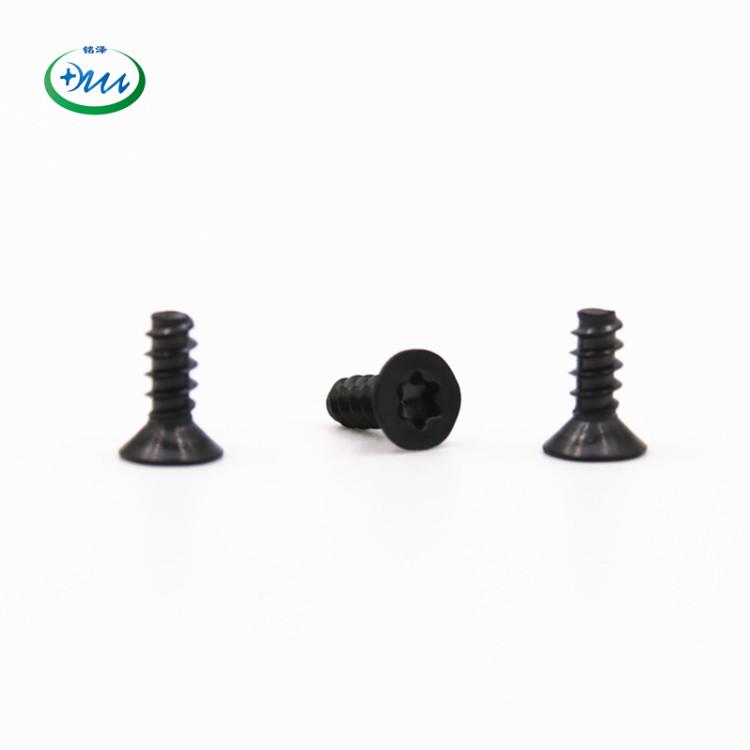 沉头内梅花M2.9-7.5不锈钢304PVD黑色螺丝