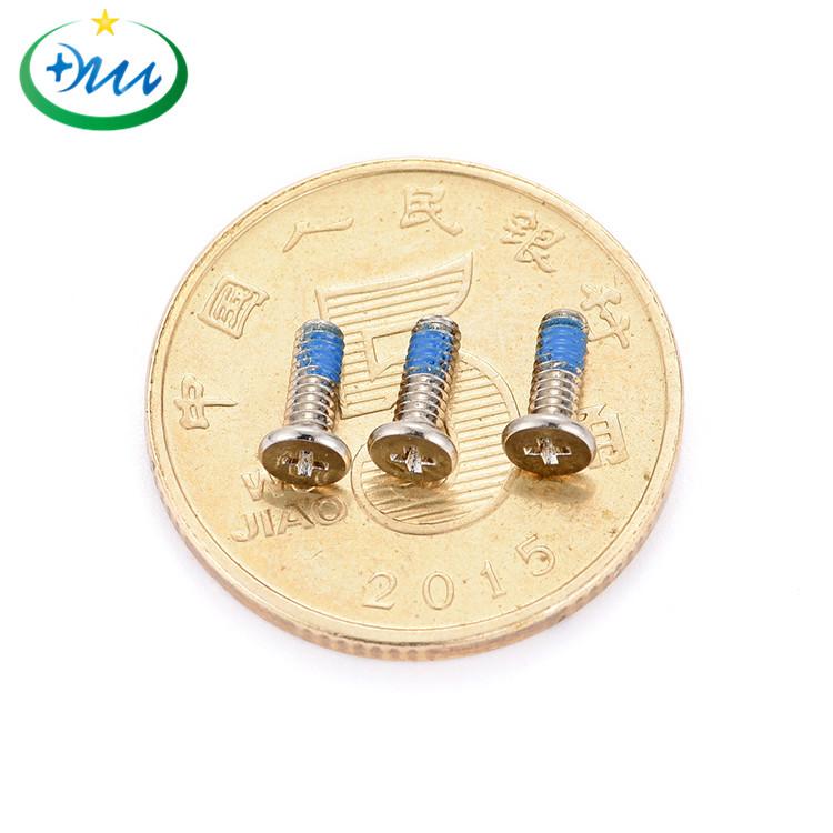 平头十字微型碳钢防松螺丝(1)