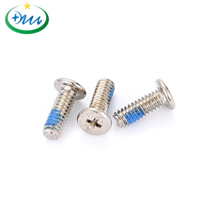 平头十字微型碳钢防松螺丝(7)