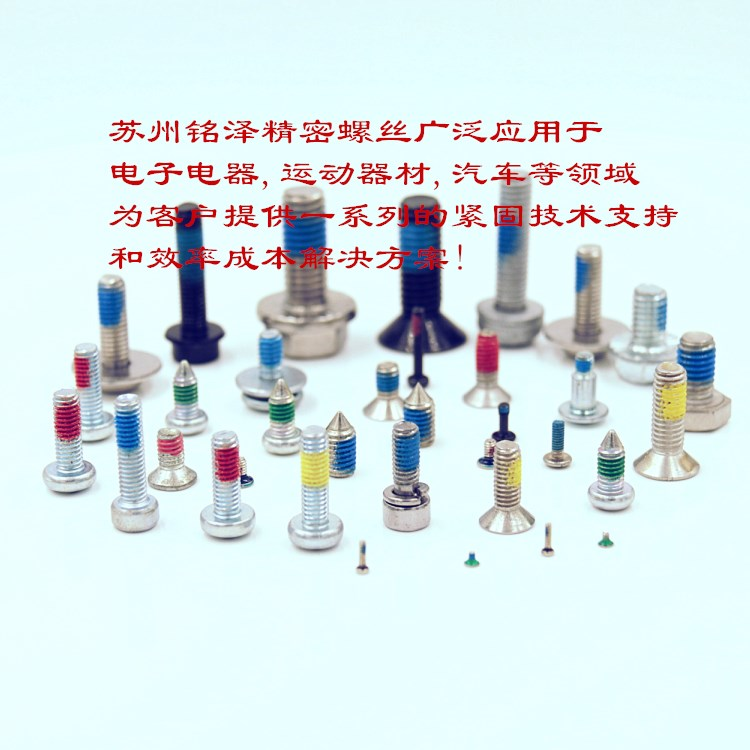 IMG_3386_副本1.jpg